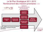 le 5 plan strat gique 2011 2015 renforcement des missions prioritaires 11 15