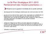 le 5 plan strat gique 2011 2015 renforcement des missions prioritaires 9 15