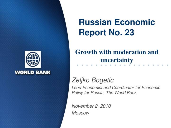russian economic report no 23 n.