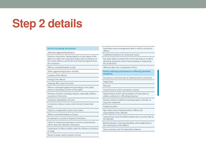 Step 2 details
