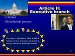article ii executive branch