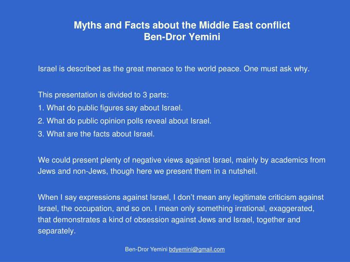myths and facts about the middle east conflict ben dror yemini n.