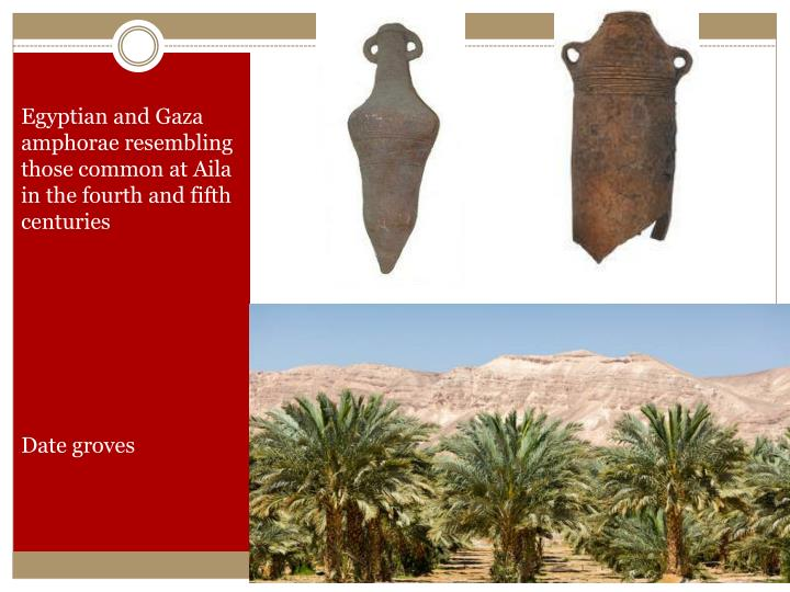 Egyptian and Gaza amphorae resembling those common at