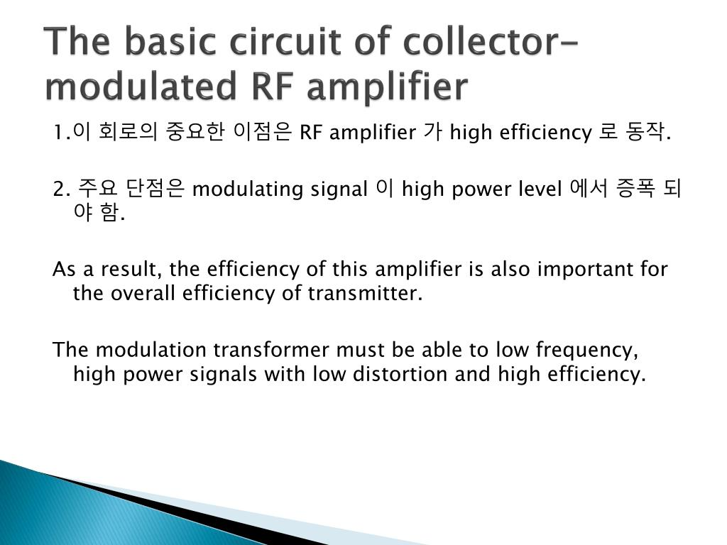 PPT - RF POWER AMPLFIERS (3) PowerPoint Presentation - ID