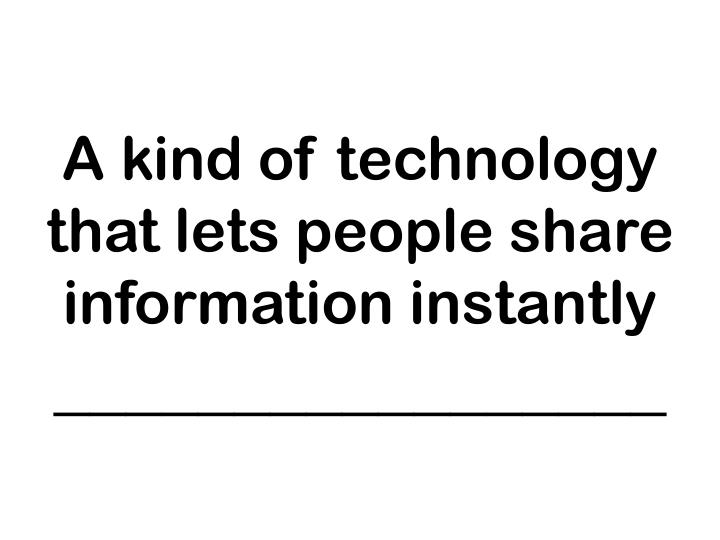 A kind of technology that lets people share information instantly