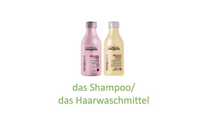 das Shampoo/