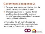 government s response 2