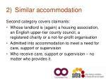 similar accommodation