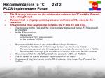 recommendations to tc 2 of 2 plcs implementers forum