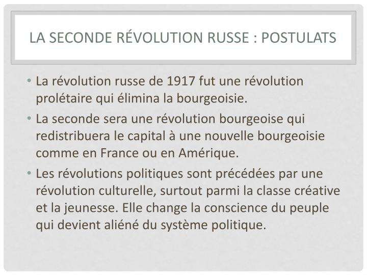 La seconde r volution russe postulats