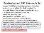 disadvantages of dna dna similarity