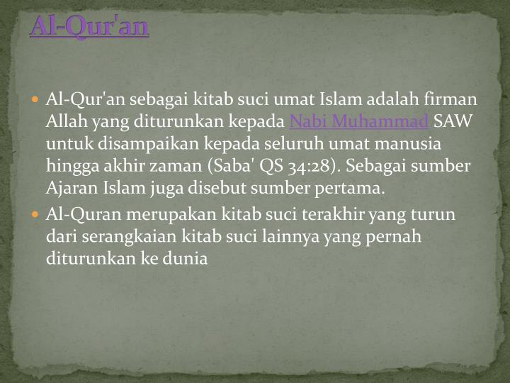 Al qur an