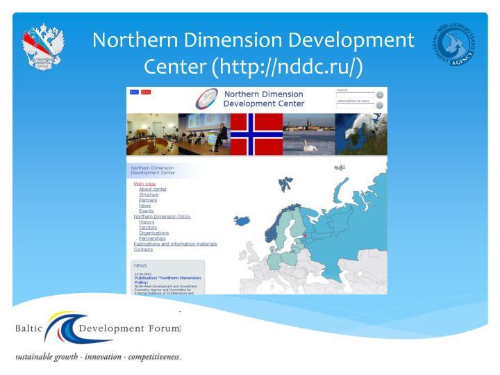 Northern Dimension Development Center (