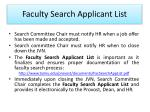faculty search applicant list