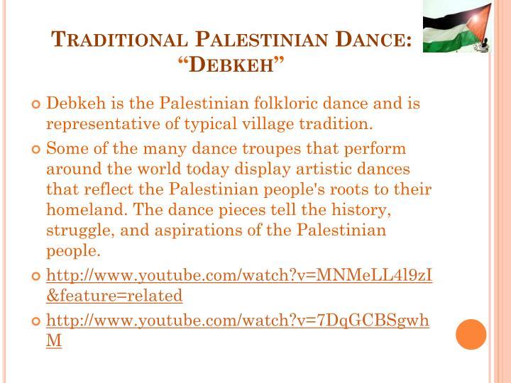 Traditional Palestinian Dance: