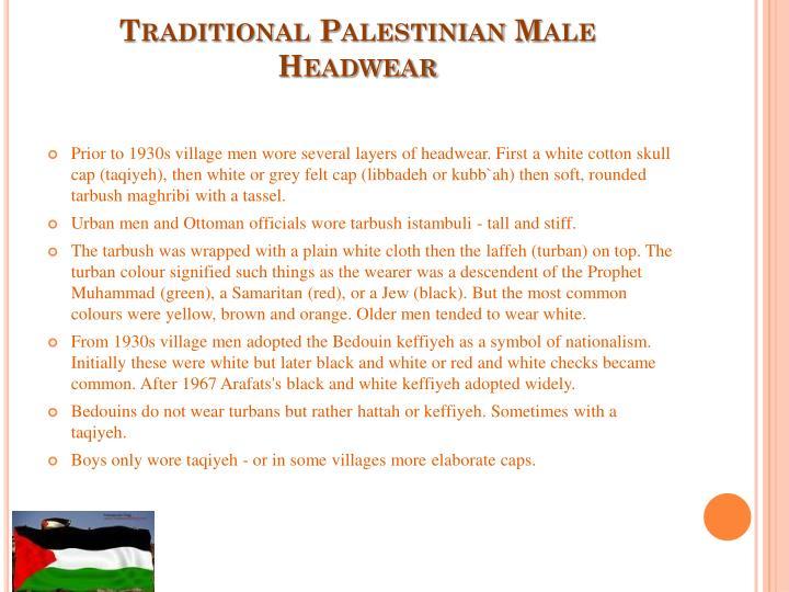 Traditional Palestinian Male Headwear