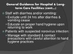 general guidance for hospital long term care facilities cont1