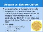 western vs eastern culture