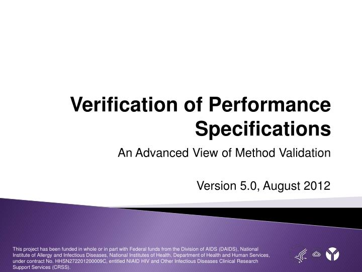 verification of performance specifications n.