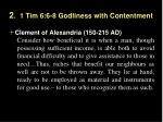 2 1 tim 6 6 8 godliness with contentment6
