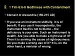 2 1 tim 6 6 8 godliness with contentment7