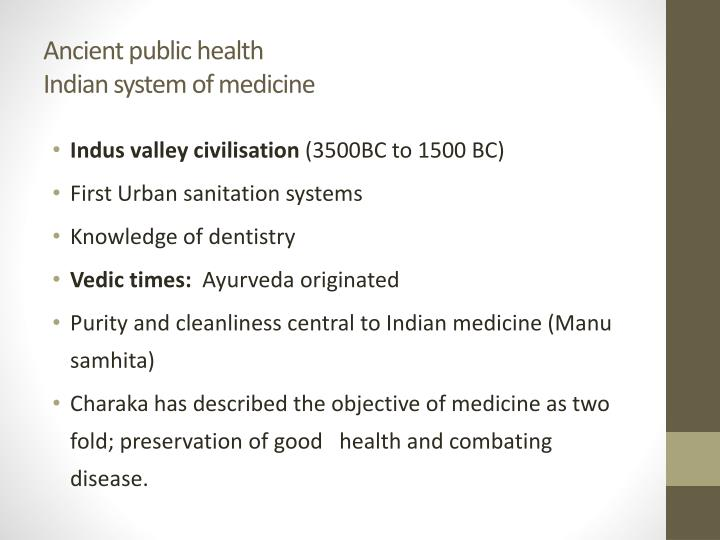 Ancient public health