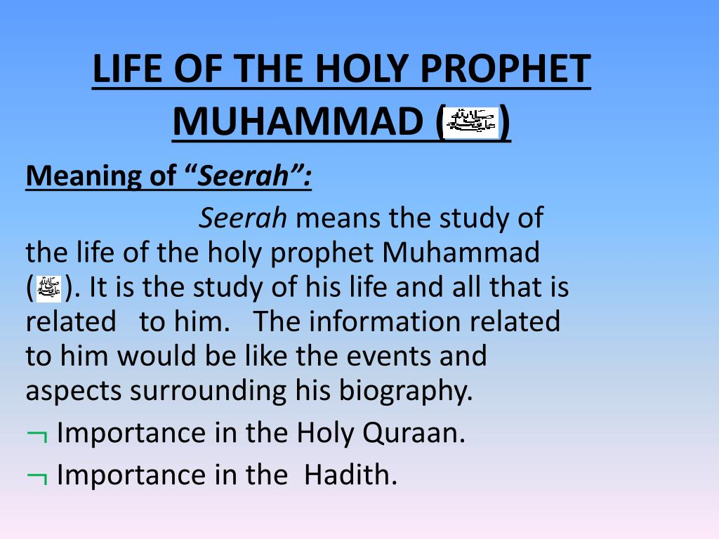 about prophet muhammad in english