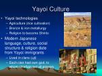 yayoi culture