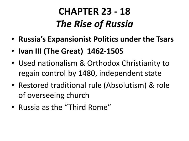 "an analysis of the topic of the tsar ivan the fourth of russia Moskau das dritte rom tretii rim74 the advent of communism in russia gave ""third rome"" new and third rome ivan will be no fourth the tsar."