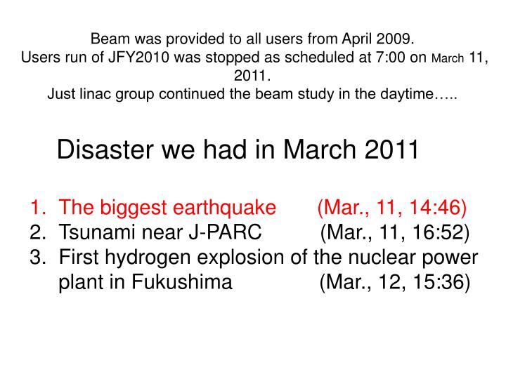 Beam was provided to all users from April 2009.