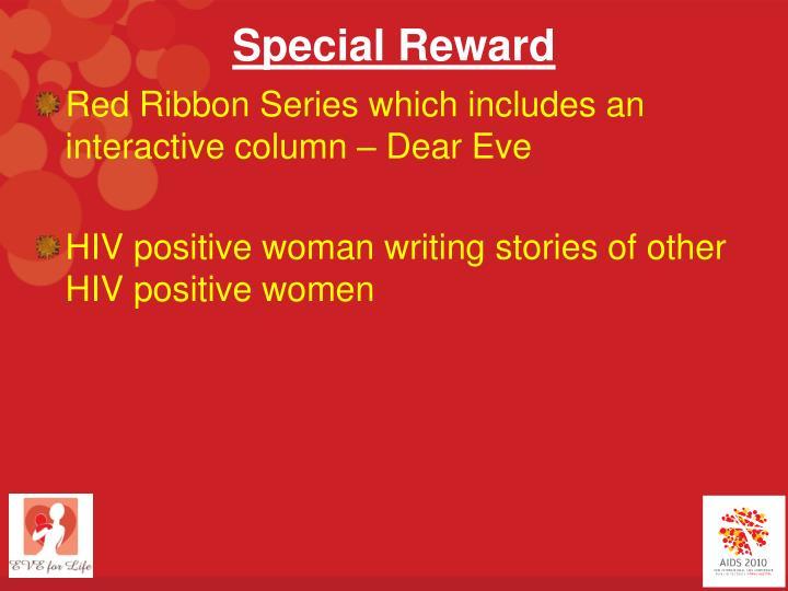 Special Reward