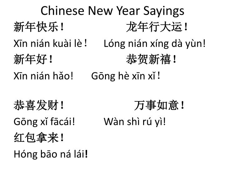 Chinese New Year Sayings