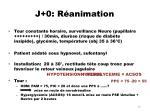 j 0 r animation1