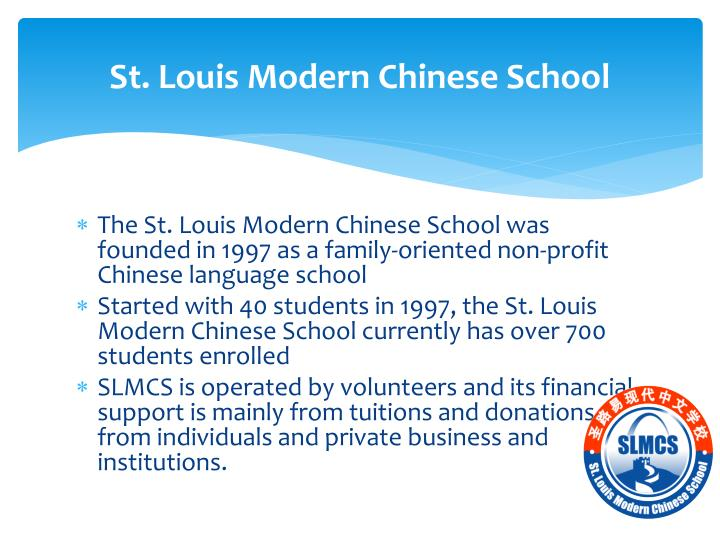 St louis modern chinese school