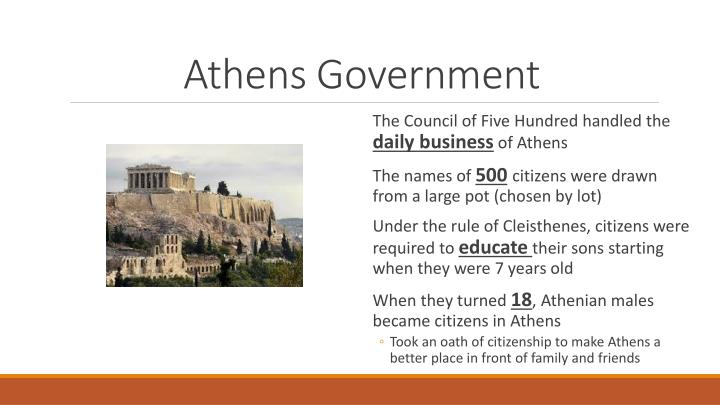 Athens government
