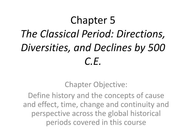 ap history chapter 5 Study ap-us-history flashcards and notes sign up for free today and boost your ap, sat and high school exam scores.
