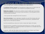 l analyse de crozier friedberg1