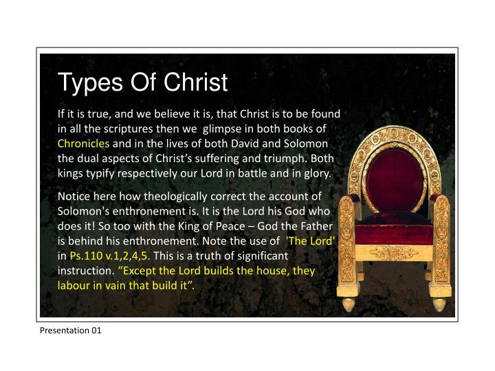 Types Of Christ