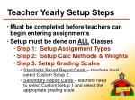 teacher yearly setup steps
