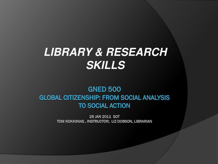 library research skills n.