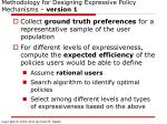 methodology for designing expressive policy mechanisms version 1