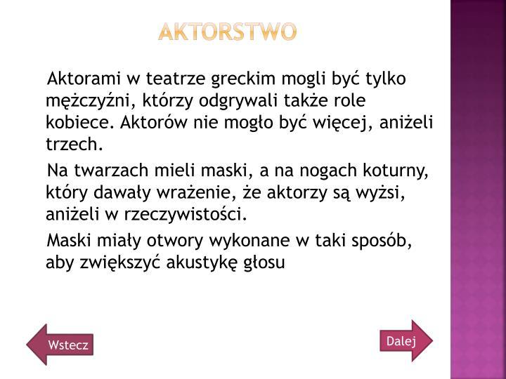 Aktorstwo