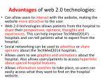 advantages of w eb 2 0 technologies