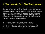 1 we lean on god the transformer1