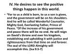 iv he desires to see the positive things happen in this world1