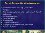 day of surgery nursing assessment