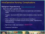 intraoperative nursing complications