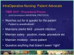 intraoperative nursing patient advocate
