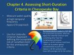 chapter 4 assessing short duration criteria in chesapeake bay