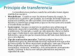 principio de transferencia1